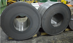 Hot Rolled Steel | Hot Rolled Metal Slitting